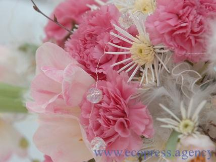 Tampax Flower Composition Show –